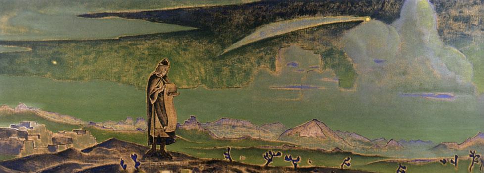 Рерих Н.К. Легенда (серия «Мессия»). США, частное собрание, 1923